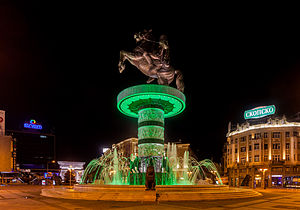 Macedonia Square, Skopje - Night view of the square