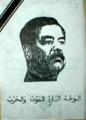 Gulf War US Propaganda Leaflet.png