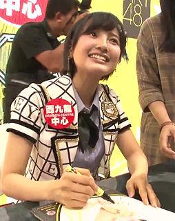 Haruka Kodama Japanese female singer. Member of HKT48.