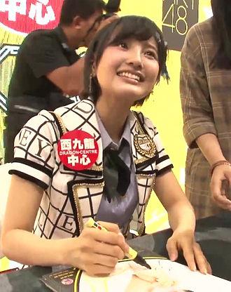 Haruka Kodama - Image: HKT48握手簽名會 @ 西九龍中心 (兒玉遥)