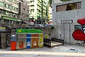 HK 上環 Sheung Wan 摩羅下街 Lower Lascar Row Grafitti wall picture red moustache facial hair March 2018 ix2 03.jpg