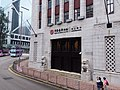 HK 中環 Central 德輔道中 Des Voeux Road Bank of China Building n Queensway BOChina Tower May 2019 SSG 01.jpg