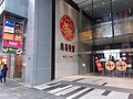 HK 中環 Central 皇后大道中 Queen's Road Central Sunday morning January 2020 SSG 13.jpg