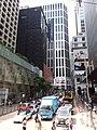 HK 中環 Central District 德輔道中 Des Voeux Road Central September 2019 SSG 24.jpg