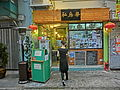 HK 大坑 Tai Hang 施弼街 Shepherd Street Apr-2014 restaurant shop visitor.JPG