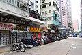 HK 油麻地 Yau Ma Tei 碧街 Pitt Street April 2018 IX2 06.jpg