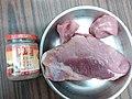 HK 灣仔 Wan Chai 佳寶食品 Kai Bo Food 豬肉 pork hkd70 n 同珍 Tung Chun 咸蝦醬 Shrimp Sauce October 2018 SSG 02.jpg