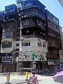 HK 西營盤 Sai Ying Pun 第二街 Second Street 薄扶林道 Polfulam Road residential building August 2017 IX1 04.jpg