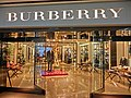 HK Admiralty 太古廣場 Pacific Place shop clothing Burberry interior Nov-2013.JPG