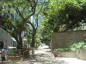 Government Hill - Battery Path, Government Hill, Central