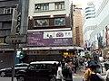 HK CWB 銅鑼灣 Causeway Bay 景隆街 Cannon Street shops near 謝斐道 Jaffe Road April 2020 SS2 10.jpg
