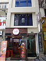 HK Central 7 Lan Kwai Fong shop Cali-Mex Dec-2015 DSC.JPG