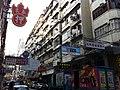 HK Jordan 吳松街 Woosung Street pawn shop morning am Jan-2014.JPG