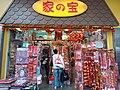 HK Kln City 九龍城 Kowloon City 獅子石道 Lion Rock Road January 2021 SSG 11.jpg