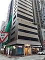 HK STT Shek Tong Tsui Queen's Road West 16pm September 2020 SS2 35.jpg