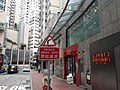 HK SW 上環 Sheung Wan 皇后大道中 Queen's Road Central 太興中心 Tern Centre Tower April 2021 SS2 02.jpg