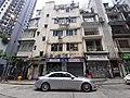 HK SYP 西營盤 Sai Ying Pun 第三街 Third Street near Water Street September 2020 SS2 01.jpg