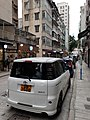 HK SYP 西營盤 Sai Ying Pun 高街 High Street sidewalk carpark automobile April 2020 SS2 23.jpg