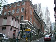 HK Sai Ying Pun Western District Community Centre bath.JPG