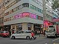 HK TST 尖沙咀 Haiphong Road 51-52 海防道 Parmanand House Mar-2013 Lock Road Prince Watch Milan shop.JPG
