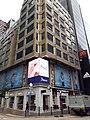 HK TST 尖沙咀 Tsim Sha Tsui 北京道 Peking Road 亞士厘道 Ashley Road February 2020 SS2 01.jpg