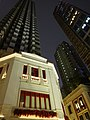 HK Wan Chai night Lee Tung Avenue Queen's Road East Dec-2015 DSC (2).JPG