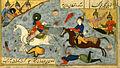 Habib Allah ibn 'Ali ibn Husam - Alexander the Great Lassos a Russian Warrior - Walters W608298B - miniature.jpg