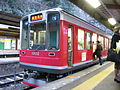 Hakone Tozan 1002.jpg