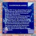Handwerkskammer (Hamburg-Neustadt).Haupttrakt.Eingangsloggia.Tafel.12703.ajb.jpg