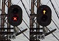 Hankai Hamaderaekimae Entry-signal.jpg