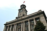 Hankou Custom House 2.jpg