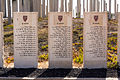 Haplada Memorial 260914 03.jpg