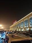 Harbin Airport hall.jpg