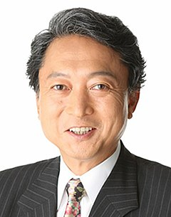 2009 Japanese general election