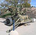 Hawk-launcher-hatzerim-2.jpg