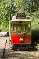 Heaton Park Tramway 2016 003.jpg