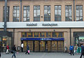 Helsinki Central railway station entrance.jpg