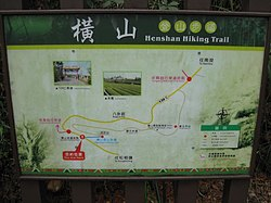 Hengshan Hiking Trail Map.JPG