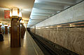 Heroiv Dnipra metro station Kiev 2011 02.jpg