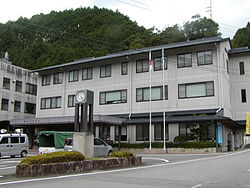 Higashishirakawa village-office.jpg