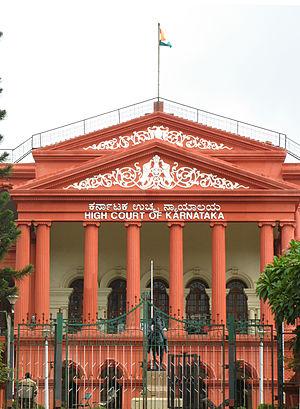 Karnataka High Court - Rear Side