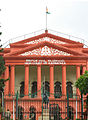 High Court of Karnataka.jpg