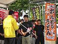 Himeji B-1 Grand Prix May 2011 15.jpg