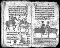 Hindi Manuscript 191, fols 108 verso 109 rec Wellcome L0024301.jpg