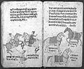 Hindi Manuscript 191, fols 83 verso 84 recto Wellcome L0024276.jpg