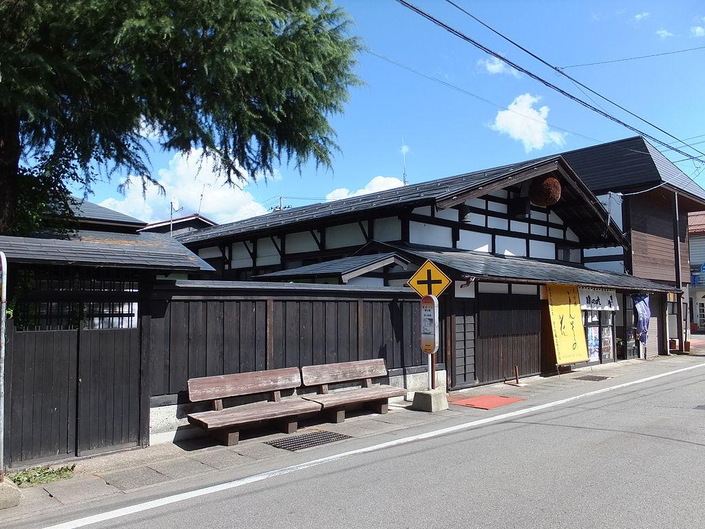 Hinomaru Brewery