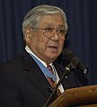 Hiroshi Miyamura 2008.jpg