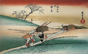Sakyō-ku, Kyoto - This ukiyo-e by Hiroshige shows Yase, a village now in Sakyō-ku, during the Edo period.