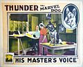 His Master's Voice lobby card.jpg