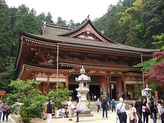 Hōgon-ji